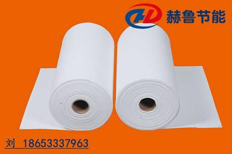 电炉绝缘隔热纸高温电炉用隔热绝缘陶瓷纤维纸-淄博赫鲁节能材料有限公司