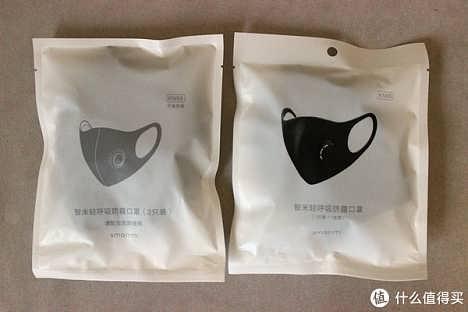 防护服压胶条二次热压贴合热熔胶-汉高(中国)投资有限公司