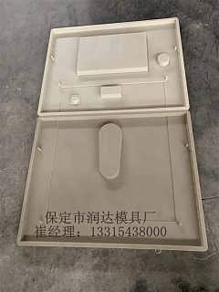 厕所板塑料模具参考价格
