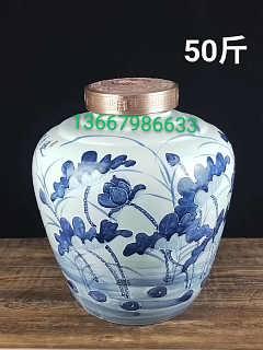 景德��手工陶瓷酒�� 50斤20斤青花白瓷酒罐�r格