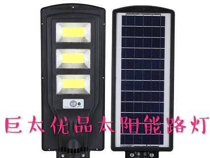 LED太�能路��S