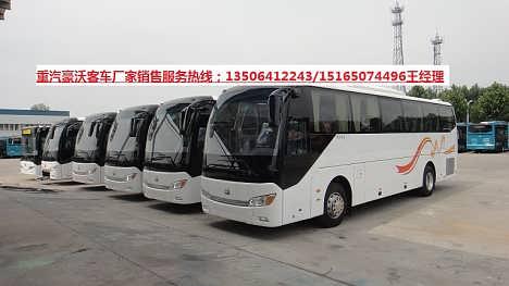 豪沃然气LNG(旅游团体大巴客运车)价格