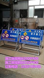 道路施工�酥九平煌ò踩�警示反光施工牌定做工程告示牌��向施工牌