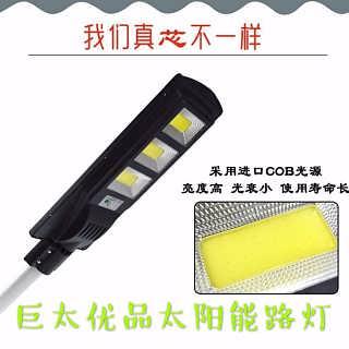 霸州LED太�能路��S