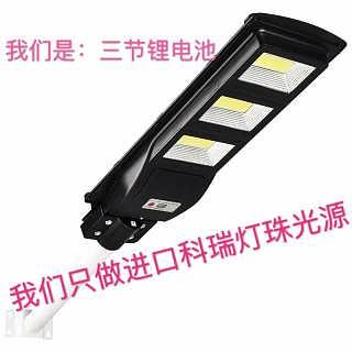 北京LED太�能路��
