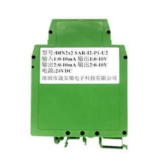 4-20ma转0-5V隔离器、放大器