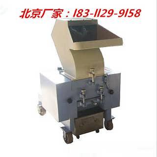 天津羊汤馆粉碎大骨棒机器-把猪牛羊骨头打碎的设备-北京不锈钢碎骨机厂家