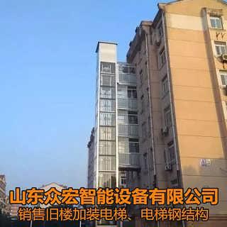 老楼加装电梯公司-老楼加装电梯-电梯维修保养