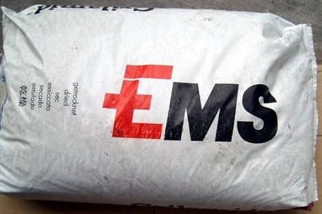 瑞士EMS L20G【PA12耐紫外线】