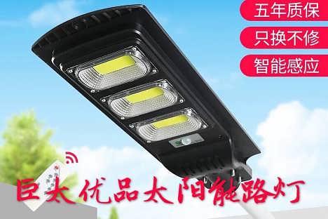 LED太�能一�w路��