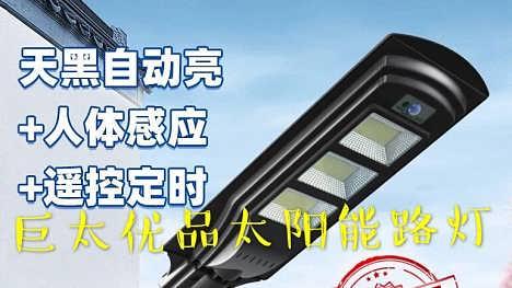 河北LED太�能路��