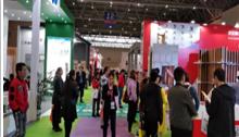 2020重庆建博会|2020重庆国际建筑装饰博览会