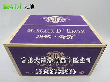 木制酒盒��r