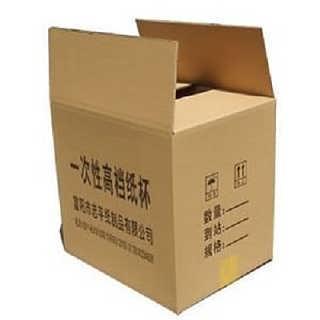 电子元器件包装纸箱纸盒采购厂家供应结实耐用