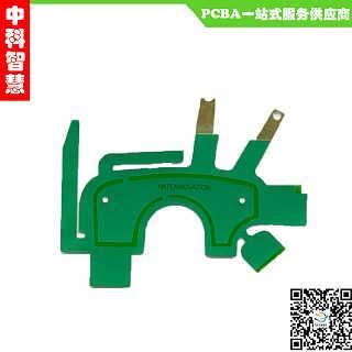 PCB线路板快速打样生产厂家深圳中科智慧性价比更高-深圳市中科智慧电子有限公司