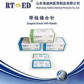 齿科种植缝合线-单县海迪科生物技术有限公司