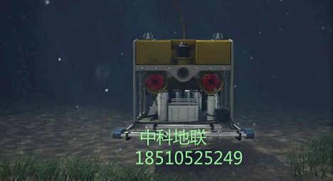 水下多通道磁测量系统-北京中科地联科技发展有限责任公司