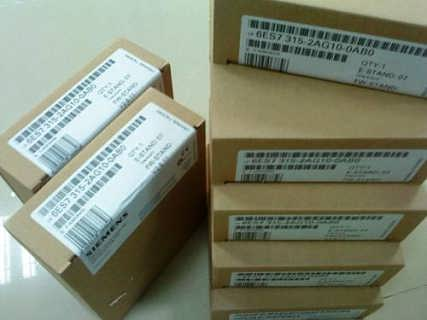 6ES5 490-8MB21 前汇线螺钉端子20-PIN-武汉金楚中元商贸有限公司