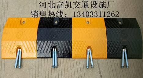 天津减速带太原减速带石家庄减速带13403311262阳泉减速带长治减速带厂