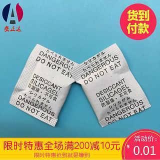 活性氧化铝干燥剂,氧化铝吸附剂_活性氧化铝,