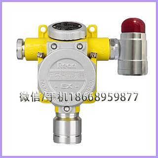 冷冻机房R134A泄漏报警器 检测冷媒浓度报警器