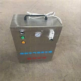 智能超微米气泡水发生装置的产品简介