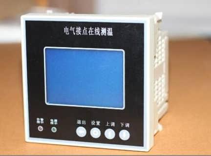 杭州代越开关柜无线测温装置杭州电气接点无线测温装置DYW-2000