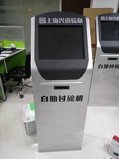 内蒙古100吨磅秤安装一套无人值守自动过磅收费打印系统-上海兴语信息技术有限公司(销售部)