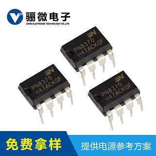 12v电源适配器芯片方案-深圳市骊微电子科技有限公司-网络部