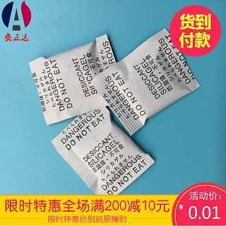 正品吸味剂奶瓶茶杯专用吸附异味散发茶香_