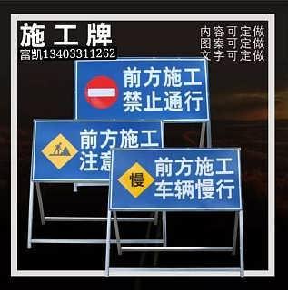 石家庄停车场标志牌厂家13403311262石家庄交通安全标志牌厂家交通设施