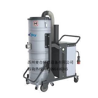 工业吸尘器设备麦合厂家直销