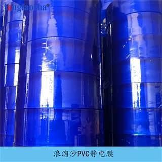 浪淘沙0.07mmPVC�o�膜供��-新品上市