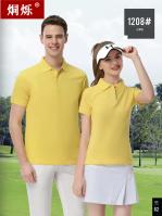 2019夏季polo衫短袖广告衫t恤定制