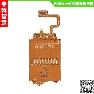 PCB线路板快速打样生产厂家深圳中科智慧服务周到-深圳市中科智慧电子有限公司