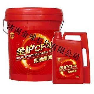 供�� CF-4柴�C油 ��滑油 ��滑脂 �X�油 工程�C械油