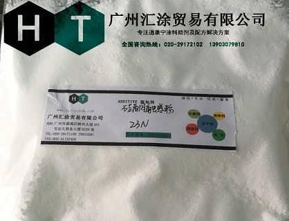成都有机硅绒毛抗刮粉23N 道康宁23N手感粉厂家供应