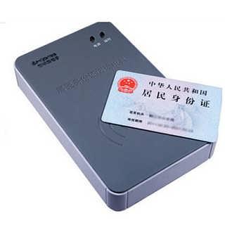 供应河南郑州新中新F200A带指纹身份证阅读器-郑州立象电子技术有限公司.