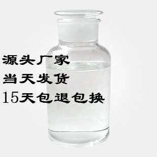 二月桂酸二丁基锡-长沙祯祥生物科技有限公司销售十部