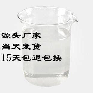 206多功能柔性罩光剂-长沙祯祥生物科技有限公司销售十部