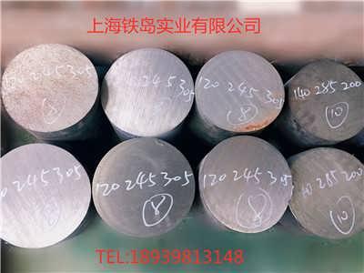 三�行星��C芯棒材料Y4�|Y4模具��勖�|三�行星��C芯棒材料Y4�|Y4