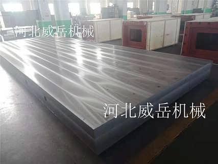 铸铁试验平台-河北威岳机械乐虎国际网址