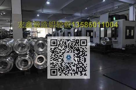 卡客车铝轮辋 宏鑫卡车轮圈-浙江戴卡宏鑫科技万博体育app