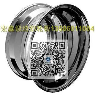 锻造轮辋 轿运车锻造铝轮圈-浙江戴卡宏鑫科技万博体育app
