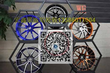 华菱重卡铝轮圈、皇马重卡铝轮圈-浙江戴卡宏鑫科技万博体育app