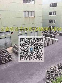 轮毂 轮圈 轮辋 卡车锻造铝轮毂-浙江戴卡宏鑫科技万博体育app