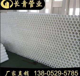 �S家定制PPH塑料板 白色聚丙烯PPH板 PPH塑料板材