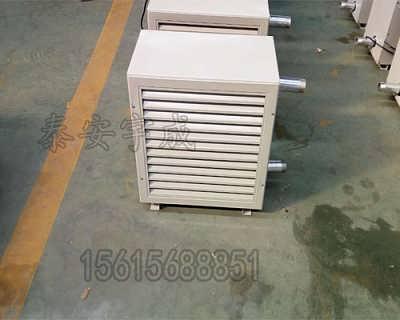 山东宇成4Q蒸汽暖风机  蒸汽式暖风机