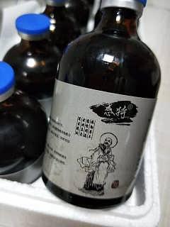 肉鸭心包积液用什么药,分析与治疗