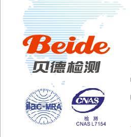 供应电动自行车EN 15194认证|电动助力车出口欧盟CE认证费用周期